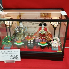 """February is well underway with March fast approaching. Along with these cold, winter months comes the Japanese day known as Hinamatsuri (雛祭り) which is on March 3rd, also known as """"Girl's Day."""" During this festive season people buy display cases with dolls depicting the emperor, empress, and other members of the court in traditional clothing. This is done to wish daughters good luck and a happy marriage."""